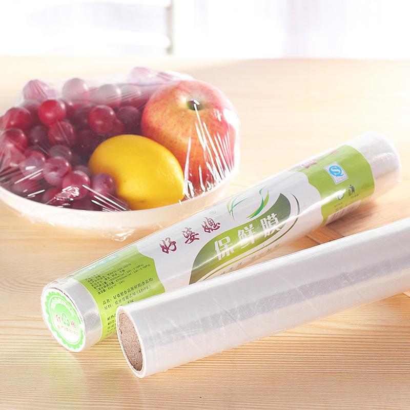 20米经济装食品保鲜膜大卷家用厨房拉伸纸冰箱水果食品储藏食品膜