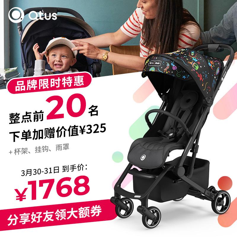 qtus昆塔斯婴儿婴儿车好用吗