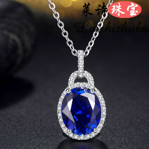 Sapphire Necklace womens Sterling Silver Plated 18K gold colored gem pendant colorful Tanzanite clavicle chain jewelry