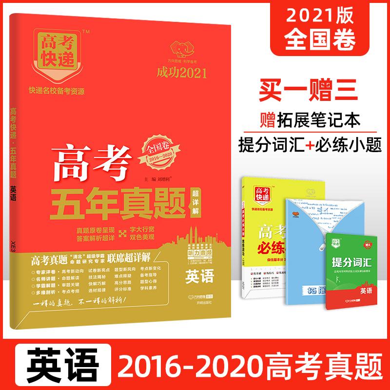 Религиозные и историческая энциклопедии Артикул 596478934564