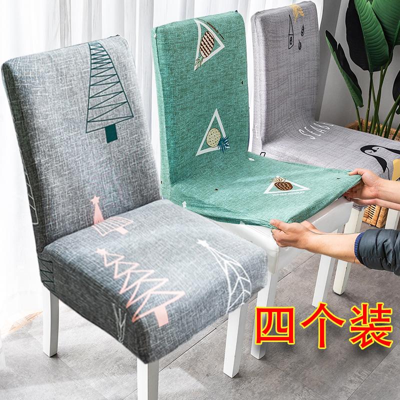 Чехлы на кресла / Чехлы на стулья Артикул 568807935015