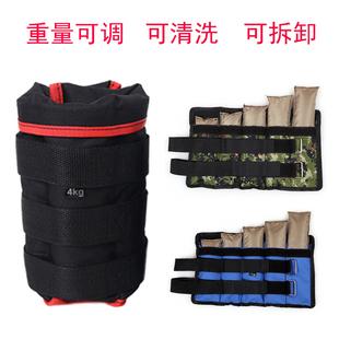 绑腿沙袋可调节男女通用跑步健身康复训练3到10公斤负重装 包邮 备