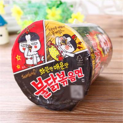 韩国进口 三养超辣火鸡杯面70g 桶装鸡肉味干拌面 方便面