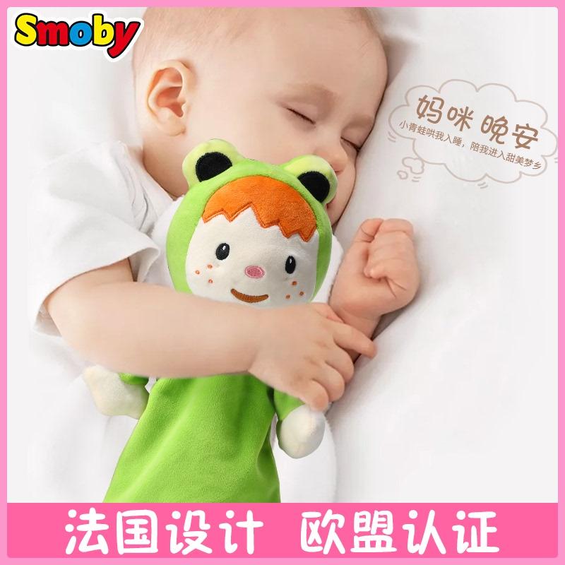 Детские игрушки Артикул 594637960780