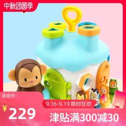 smoby婴儿不倒翁玩具 宝宝智慧屋六面盒 6-12个月儿童0-1-2岁益智