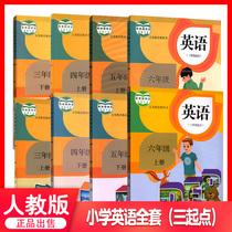 正版2020三年级到六年级全套英语教材人教版教科书三年级起点小学3-6上下册全套课本招教考试用书人民教育出版社人教英语pep英语书