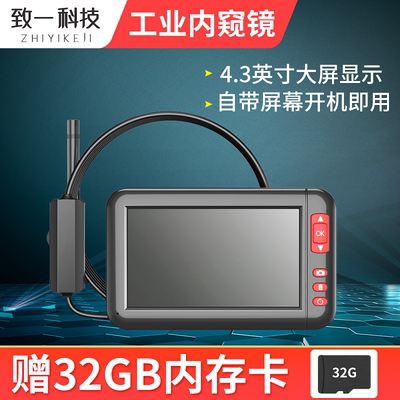 4.3 inch HD camera with screen endoscope, auto repair industrial pipeline sewer detection waterproof probe