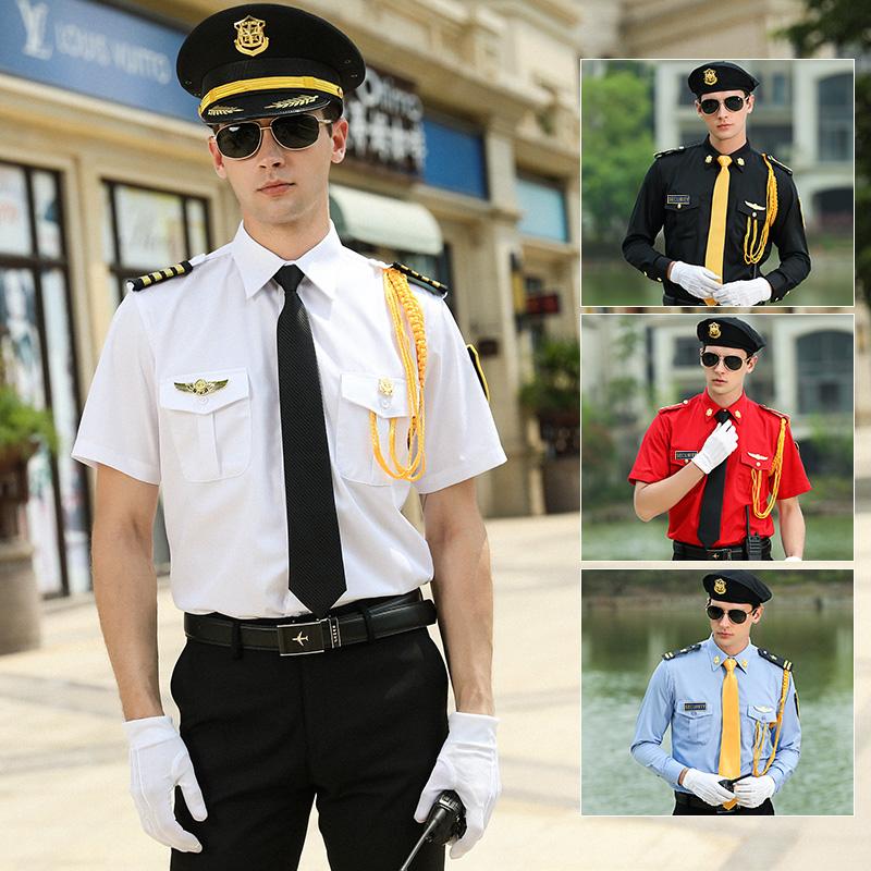 保安制服夏装物业保安服装衬衫短袖保安工作服套装男形象岗礼宾服图片