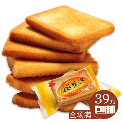 白鹤铁板鸡蛋煎饼 比面包干好吃 250g 旅行小吃零食 袋装散装食品