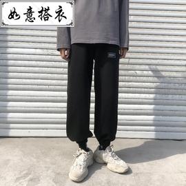 矮个子男装灰色运动裤束脚小个子男生卫裤收口束腿库显高九分长ku