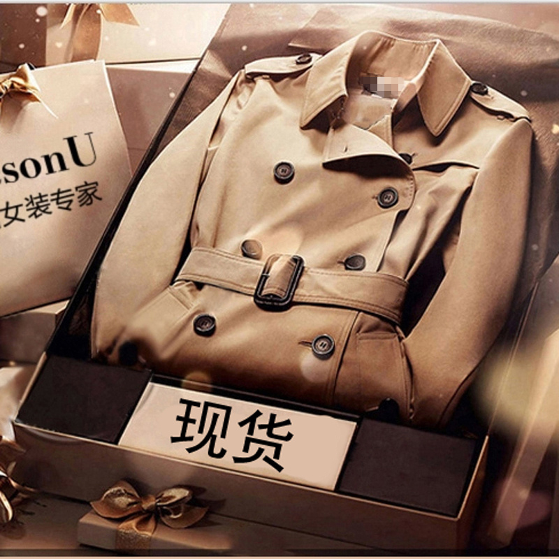 Windbreaker womens middle and long style 2021 spring and Autumn New Korean version slim and slim British style double breasted small coat fashion