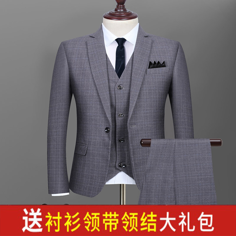 Spring casual Plaid suit mens three piece set Korean small suit professional formal bridegroom wedding dress
