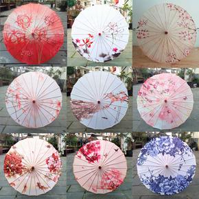 Бумажные зонтики,  Танец зонт производительность зонт шелк зонт древность зонт танцы зонт ремесла реквизит свадьба декоративный зонт китайский ветер масло бумага зонт, цена 188 руб