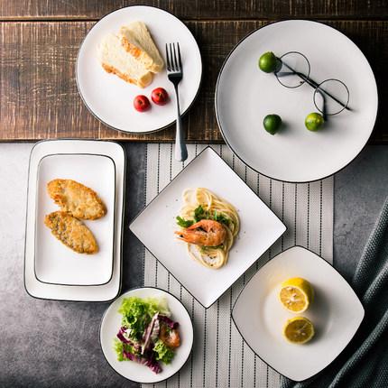 创意西餐盘子牛排北欧餐具 ins风日式白陶瓷网红家用菜盘早餐碟子