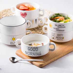 创意儿童碗陶瓷家用餐具可爱北欧宝宝个性韩式烤碗早餐甜品小粥碗