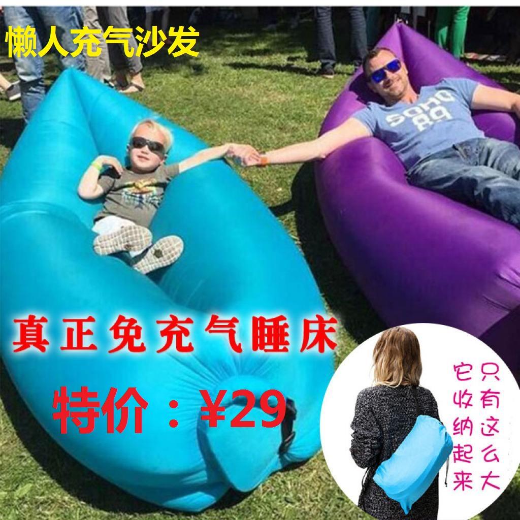 Быстро газированный бездельник газированный диван интенсивный на открытом воздухе воздушная подушка кровать полдень остальные кровать спальный мешок портативный воздух диван