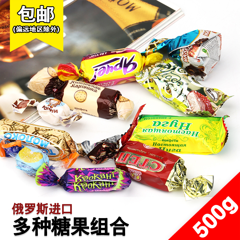 Russia imports a variety of candy combinations, a variety of candy combinations, snacks, candy 1 kg package