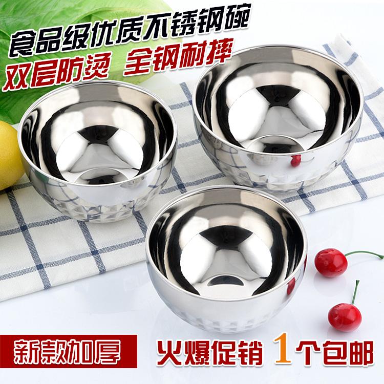 雙層隔熱碗加厚家用飯碗不鏽鋼碗兒童碗防燙碗防摔碗泡麵碗鉑金碗