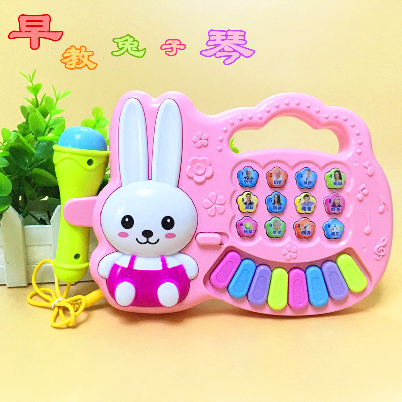 益智啟蒙嬰幼兒童早教玩具0-1到2-3歲寶寶學說話音樂多功能電子琴