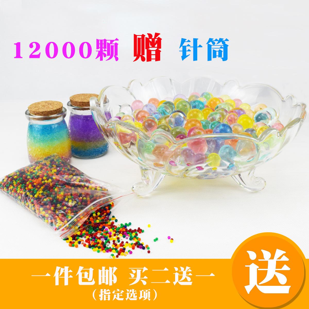 水晶泥吸水珠水宝宝玩具水晶珠泡大球海绵宝宝水精灵泡大珠包邮