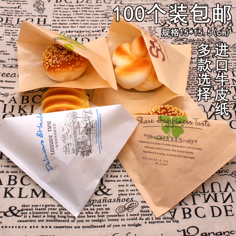 Triangle packaging bag, kraft paper bag, rougamo pancake, soy sauce flavor cake, disposable oil proof bag, customized snack packaging bag