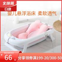 日康婴儿浴网可调节洗澡网兜加厚 浴盆悬浮垫新生儿沐浴垫通用