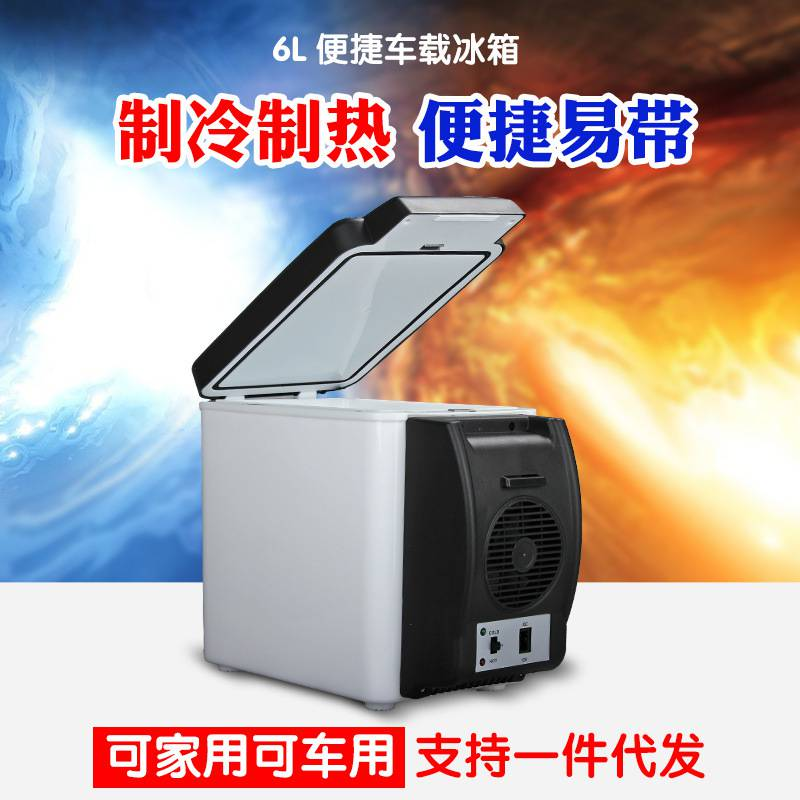 Холодильники автомобильные Артикул 619775726034