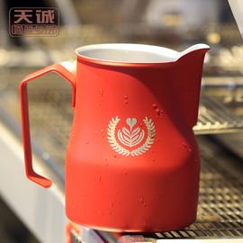 WBC咖啡师优选拉花杯MOTTA款大肚拉花缸 不锈钢彩色拉花杯奶泡杯