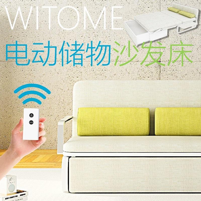 智能电动折叠1.8米多功能沙发床热销4件五折促销