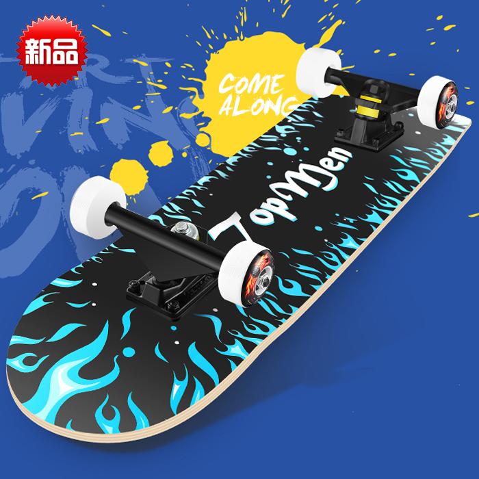 四轮滑板车儿童玩车专用滑板车儿儿童成人初学者刷街板青少年滑板