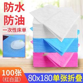 一次性床单美容院专用开孔防水防油按摩床垫无纺布带洞100张包邮