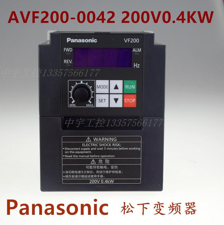 AVF200 стрелка количество тип panasonic преобразование частот устройство AVF200-0042 переменный ток машинально губернатор 200V0.4KW