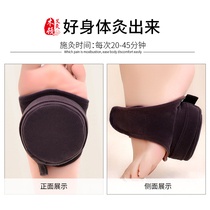 Moxibustion Box Home Foot moisturizing moxibustion Copper Box moxibustion device Smoke-free tank Ai Ju instrument spring hole foot Bottom