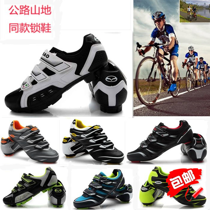 Tiebao mountain road professional cycling shoes bicycle lock shoes mens and womens outdoor sports training shoes comfortable breathable shoes
