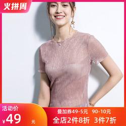 丹语压褶木耳边短袖t恤韩版女装2019夏季亮丝打底衫透视性感上衣