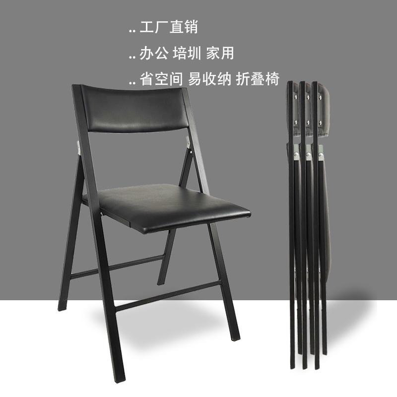 多功能收纳便携靠背皮革折叠家用餐椅办公室会议麻将电脑培训椅子