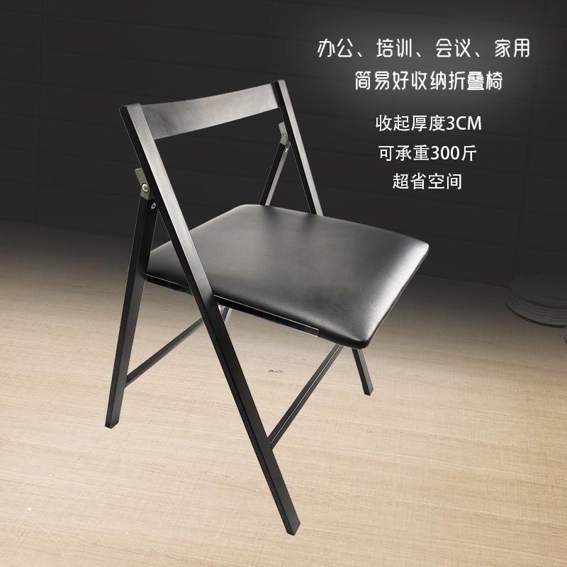 铁艺办公会议培训家用麻将电脑折叠椅户外省空间易收纳便携餐椅子