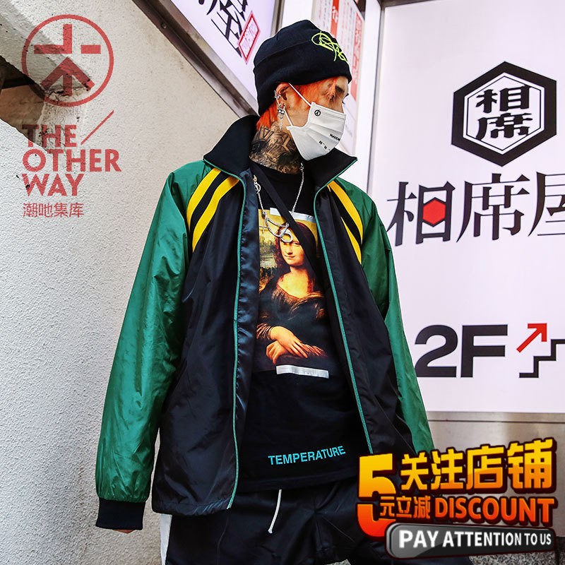 Ins Guochao Street hip hop sports windbreaker jacket mens and womens BF jacket retro Japanese Drawstring