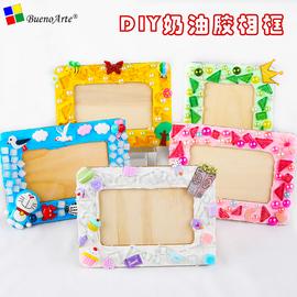 创意手工卡通diy贝壳奶油胶相框材料包幼儿园儿童学生礼物中秋节