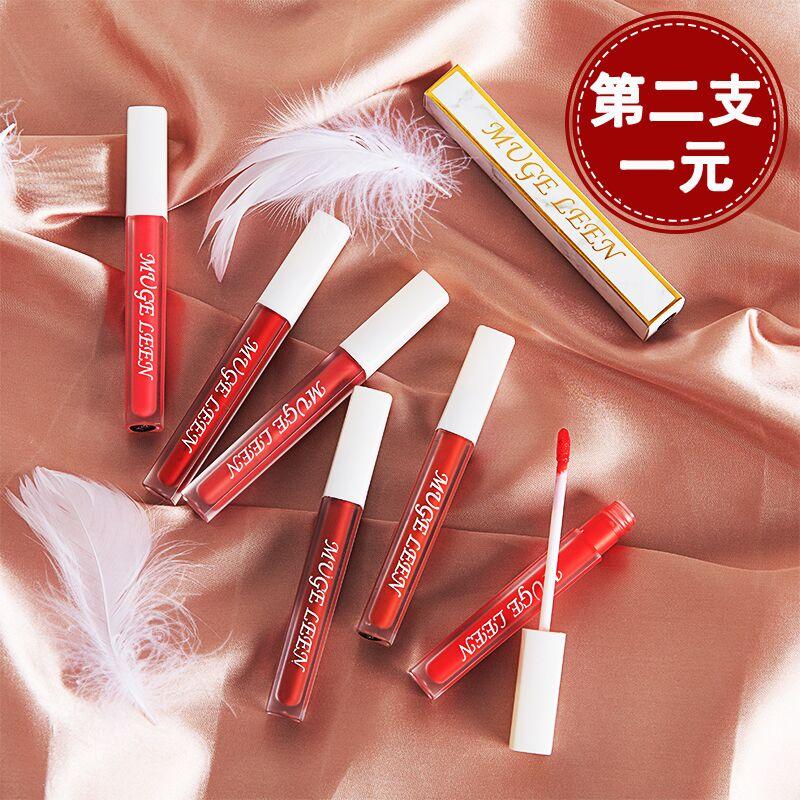 抖音超火的唇釉持久保湿不脱色韩国防水学生染唇液彩口红网红同款