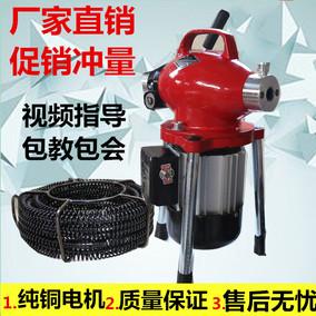 电动厨房下水道马桶家用疏通疏通机