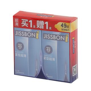 杰士邦紧型超薄避孕套5送5促销装