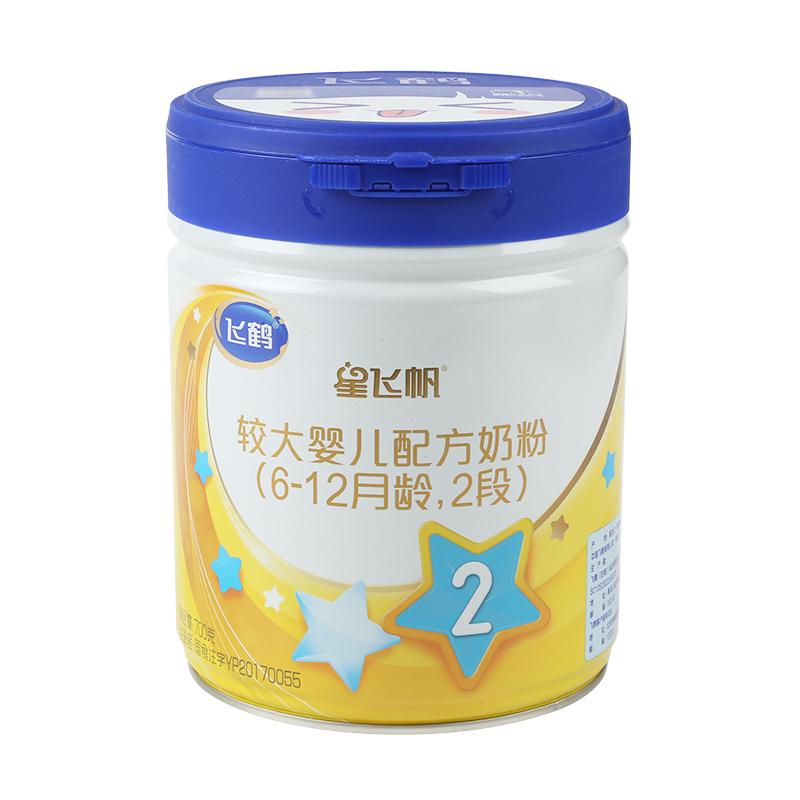 罐克700段2月龄126飞鹤星飞帆较大婴儿配方奶粉