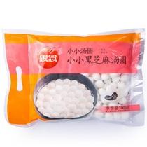 多业小芋圆小圆子奶茶店专用甜品鲜芋仙组合组合装包邮手工无添加