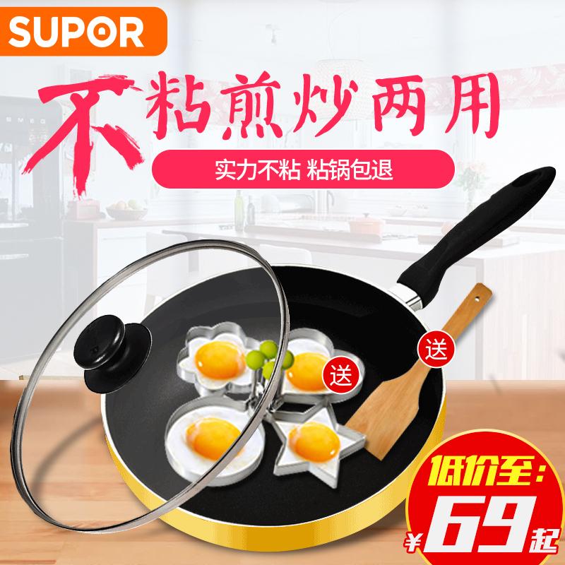 Провинция сучжоу причал терпин не конец палка сковорода обжаренный пирог омлет небольшой сковорода электромагнитная печь газ кухня общий квартира палка горшок