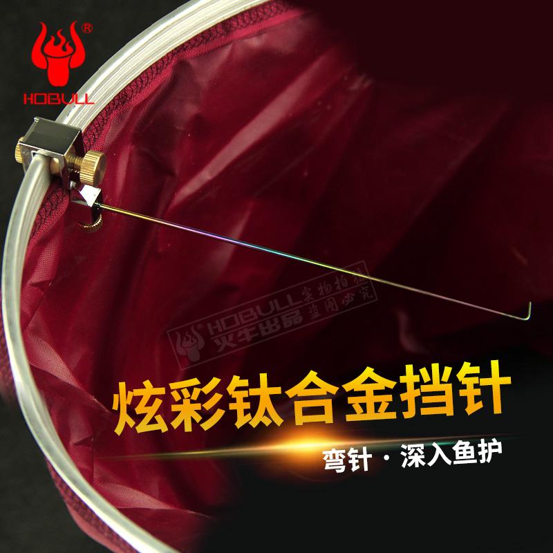 Огненный бык Хюн цвет Конкурентная охрана титановой рыбы стрелка Развязывающий изгиб стрелка Не запускайте рыбу, рыболовные крючки, рыболовные снасти
