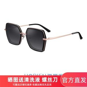 海俪恩2019新品六边形双圈韩版潮流太阳镜女开车专用偏光墨镜6720