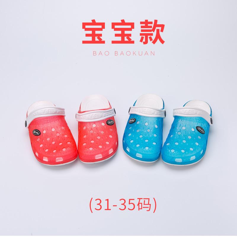 回力童鞋親子涼鞋 兒童縷空洞洞鞋男童透氣沙灘鞋女童涼鞋包頭