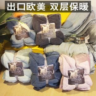 出口欧美双层法兰绒羊羔绒秋冬季毛毯加厚单双人盖毯珊瑚绒毯子