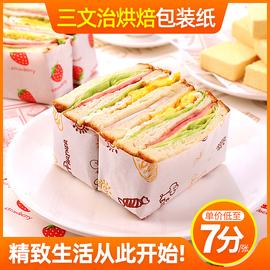 三明治包装纸吸油防油三文治汉堡纸托盘面包烘焙餐盘垫纸可切家用图片